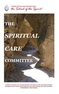 spiritual care committee
